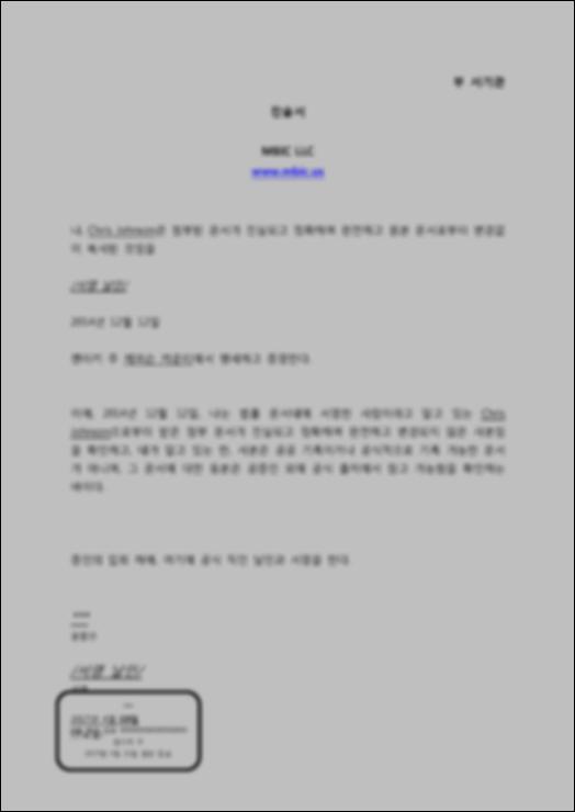 40284 번역본 (E-K 성적표, 공증 등)_페이지_5.png