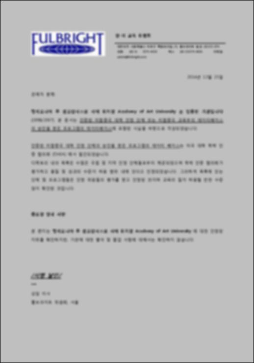 40284 번역본 (E-K 성적표, 공증 등)_페이지_8.png