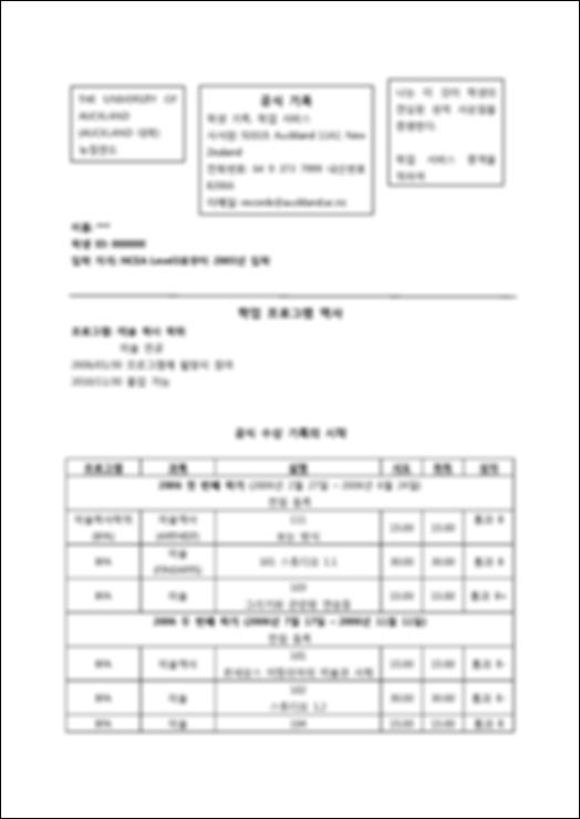 번역_페이지_1.png