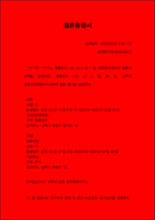 40760 번역中文).png