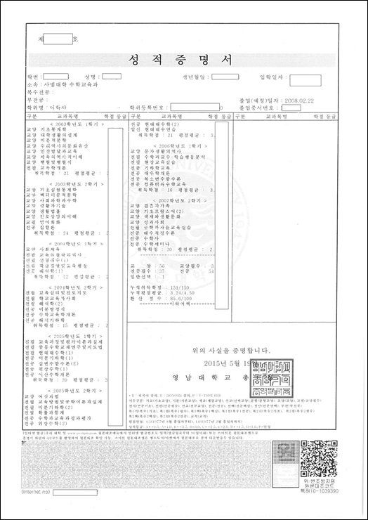 S22C-6e15052013520_페이지_2.jpg