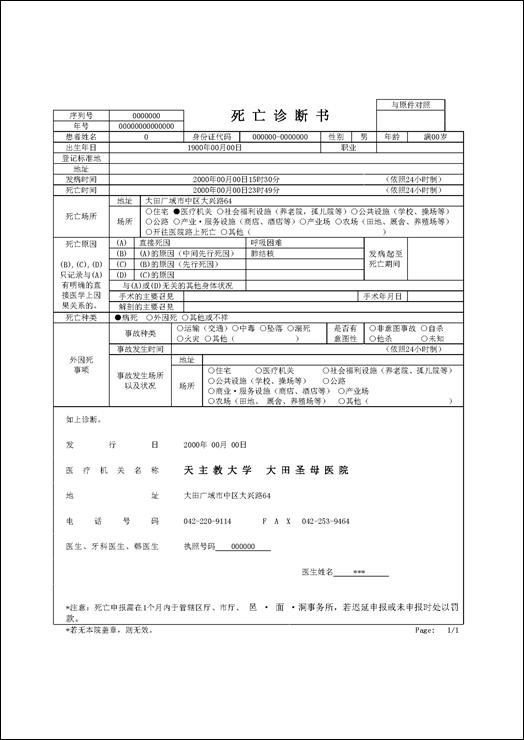 41050 번역본 김민주.png
