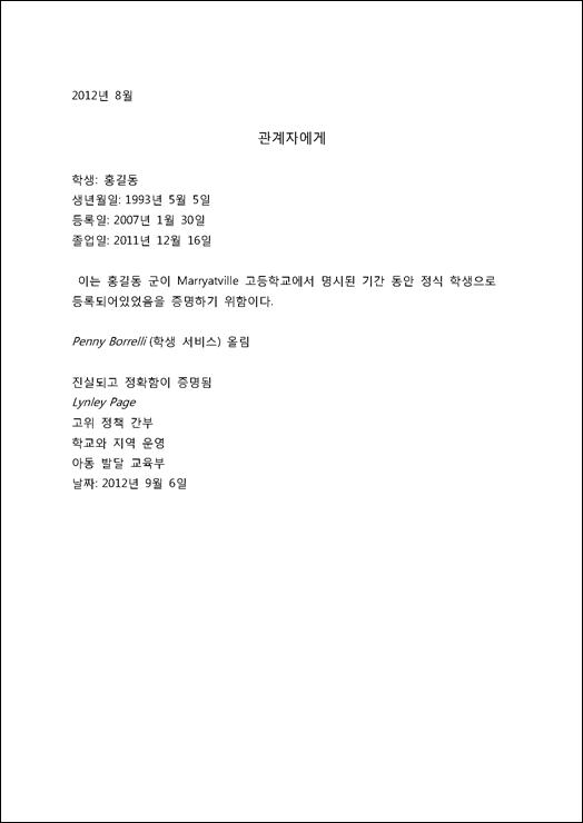 0059_페이지_8.png