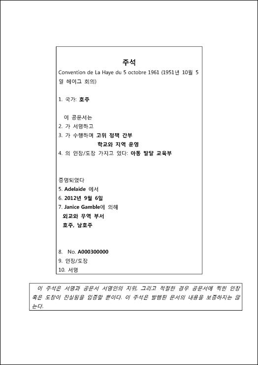 0059_페이지_9.png