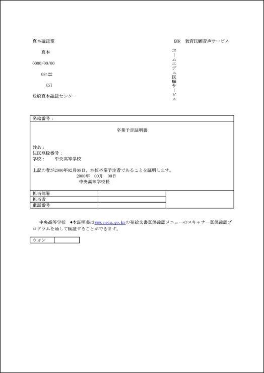 42308 번역 (한일번역)_페이지_4.png