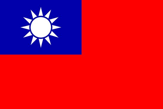 taiwan-26129_1280.png