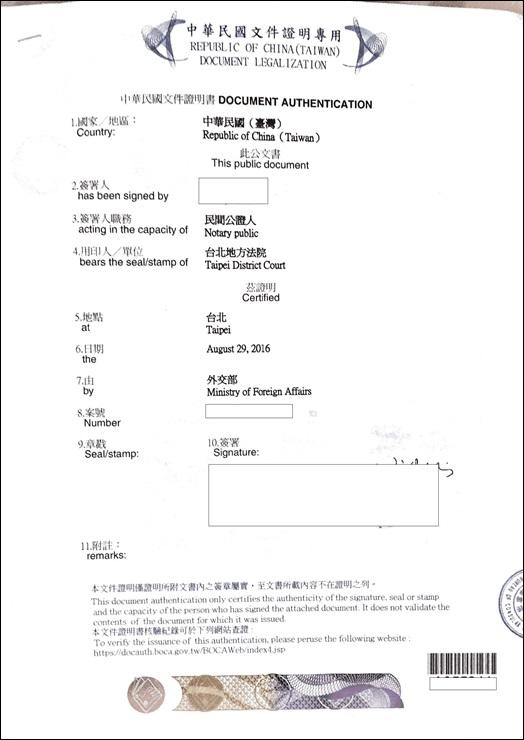 fan yen ching  _페이지_1.jpg