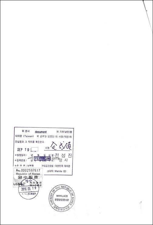 fan yen ching  _페이지_4.jpg