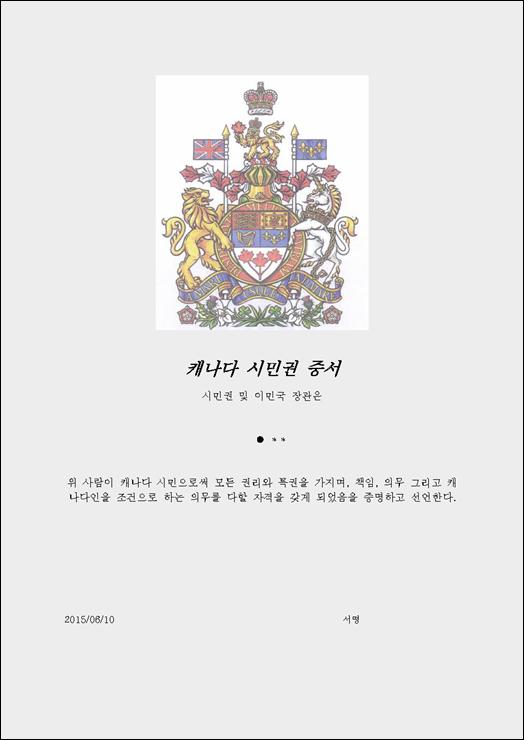 번역20150817_페이지_1.png