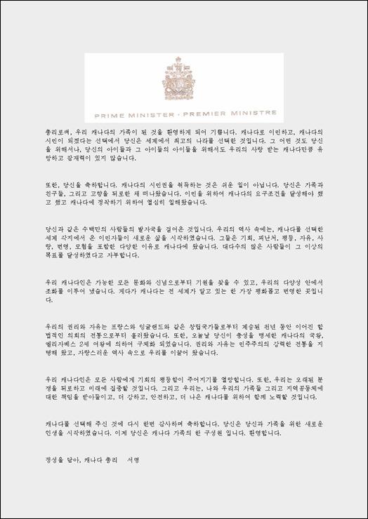 번역20150817_페이지_2.png