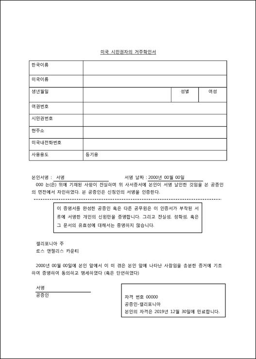 41597 번역본 _페이지_1.png