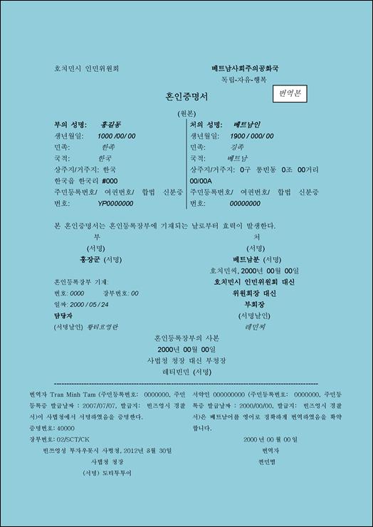 0159(31.11.2012)_페이지_5.png