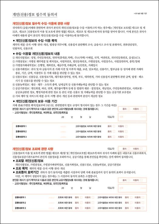 42415 원본 Lotte card_페이지_3.jpg